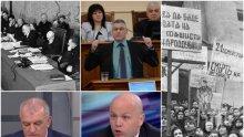 ПАРЛАМЕНТАРНИ ВОЙНИ! Депутати от ГЕРБ и БСП в люта схватка за оставката на Жаблянов! Ето как прехвърчаха искрите...