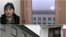МИСТЕРИЯТА СЕ ЗАПЛИТА! Каква е истината за скока на Асен от дома за деца в Роман?
