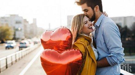 10 промени, когато вече си в правилната връзка
