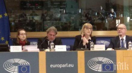ПЪРВО В ПИК! Цецка Цачева с важно предложение в Европарламента (НА ЖИВО)