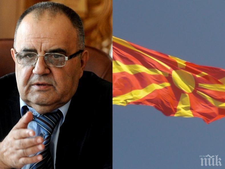 ХИТ! Проф. Божидар Димитров с култово предложение за името на Македония: Да се казва Югозападна България!