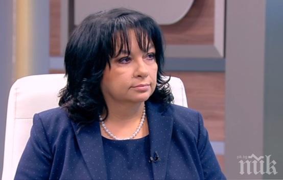 МЪЛНИЯ В ПИК TV! Министърът на енергетиката подаде оставка! Сделката с ЧЕЗ изяде главата на Теменужка Петкова
