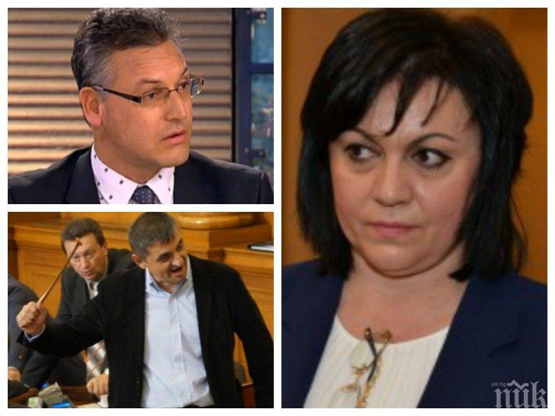 САМО В ПИК! ВОЙНА ЗА СТОЛА НА НИНОВА - Жаблянов или Кирил Добрев ще я наследи?