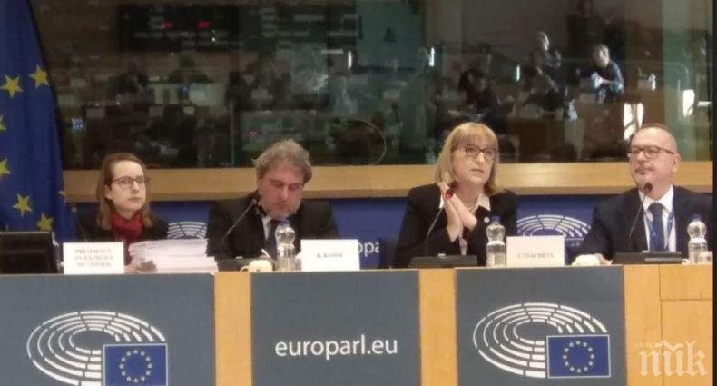 ПЪРВО В ПИК! Цецка Цачева с важно предложение в Европарламента (ОБНОВЕНА)