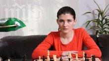 Българка стана световна шампионка по шахмат