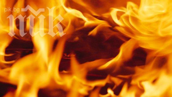 Баба направи пожар на 7-ми етаж