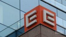 Купувачите на ЧЕЗ с първо официално изявление: Сделката чака одобрение от КЗК