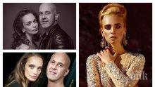 """ЕКСКЛУЗИВНО В ПИК TV! Ирена Милянкова се омъжи! Съни от """"Под прикритие"""" каза """"Да"""" тайно от Чолата - само в """"Жълтите новини"""""""