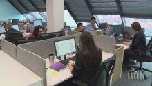 Иновативно! Компании предлагат бонус на служителите си, ако доведат нов колега