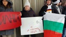 И Русе на протест срещу насилието в детските градини и училищата
