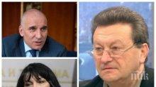 ЕКСКЛУЗИВНО В ПИК! Таско Ерменков за сделката с ЧЕЗ: Нямам данни и документи, че Хампарцумян е дал пари на Гинка