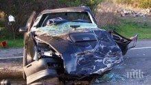 ТРАГЕДИЯ НА ПЪТЯ! Тийнейджърка загина след зверски удар между две коли край Драгичево