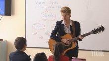 """ОАЗИС! Учителка превърна училището от """"мъчилище"""" в място за забавление и учене с удоволствие"""