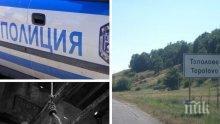 ТРАГЕДИЯ! Шок в асеновградско село. 40-годишен мъж се обеси на тавана на къщата си