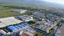 Белгийски компании искат да инвестират в Пловдив