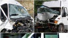 Предстои втори оглед след катастрофата между Сливен и Петолъчката