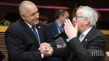 """ПОЗОР ЗА БИ ТИ ВИ! Това ли ви е """"правилната журналистика"""" - да се гаврите с Брюксел, Юнкер и премиера Борисов (ФАКСИМИЛЕ)"""
