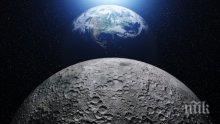 МИСТИКА! Луната сбъдва сънищата