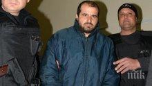 ТЕМИДА ОТСЪДИ: Бившият френски легионер от Орешник остава в ареста