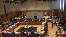 Вишеградската четворка подкрепя ускоряването на евроатлантическата интеграция на Западните Балкани