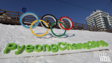Ето най-големите отличници на Зимната олимпиада