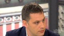 ГОРЕЩА ТЕМА! Александър Сиди от ВМРО: Теменужка Петкова със сигурност е знаела за сделката за ЧЕЗ