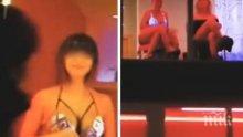 """Българки въртят """"улицата на проститутките"""" в Брюксел"""