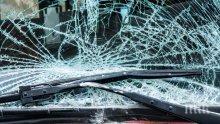 Бус и кола се нанизаха на Околовръстното в София