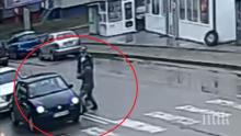 Арестуваха шофьора пребил старец с метална бухалка в Казанлък (ВИДЕО)