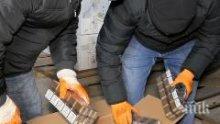 Удар! Митничари от Оряхово пресякоха канал за контрабандни цигари за Германия