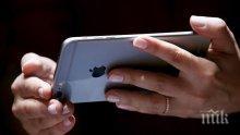 Разкриха планове на Apple да пусне на пазара три нови модела iPhone до края на годината