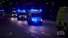 КОШМАР! Четирима ранени след експлозия, причинила срутване на сграда в Лестър