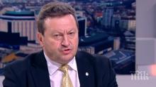 "Таско Ерменков: Прокуратурата да се самосезира по случая ""Гинка и ЧЕЗ"""