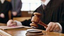 ВИНОВЕН! 18 години зад решетките за Минчо за убийство и опит за убийство