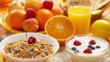 ИСКАТЕ ДА СТЕ СЛАБИ И МЛАДИ! Вижте 5 причини да не закусвате