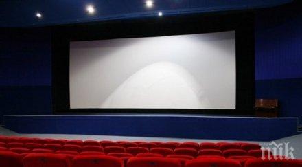 Панорама на българското кино в Пловдив: Показват най-новите заглавия