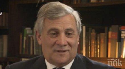 Антонио Таяни благодари на българското европредседателство
