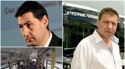 Пловдивчанка в гневно писмо до кмета: Кондукторка ме заплаши, че ще ме свали, защото...