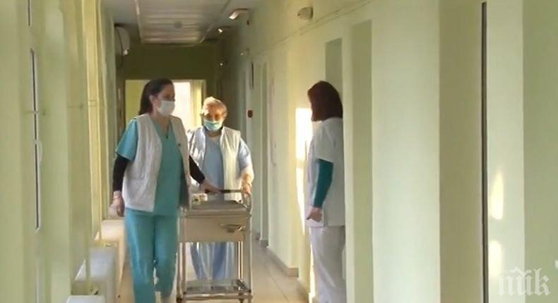 ИЗВЪНРЕДНО В ПИК TV! Еднакви ли са правата на всички граждани на Европа в здравеопазването (ОБНОВЕНА)