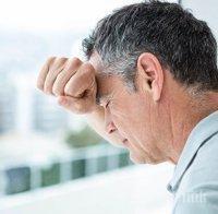 Учени откриха нови опасни последствия от депресията
