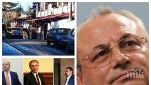 ИЗВЪНРЕДНО В ПИК TV! ДПС бистри скандалите във властта на спешна сбирка при Доган (ОБНОВЕНА)
