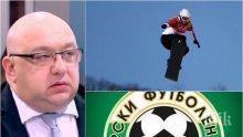 ОТ ПЪРВО ЛИЦЕ! Спортният министър Красен Кралев с горещ коментар за представянето ни на Зимната олимпиада и скандала с БФС
