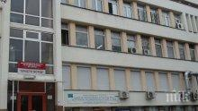 Болницата във Враца плащала заплата на неработещ там лекар, пратиха трима на съд за шашмата