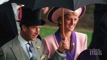 ШОКИРАЩО! Икономът на Лейди Ди с нови разкрития за нещастния й живот с принц Чарлз