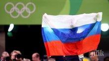 НОВ УДАР! Лишават Русия от право да провежда международни състезания