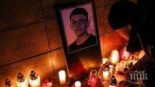 Полицията в Словакия е задържала един човек във връзка с разследването на убийството на журналиста Ян Куциак