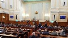 Парламентарната правна комисия отхвърли президентското вето върху Закона за КТБ