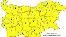 Жълт код за ниски температури е в сила за цялата страна днес