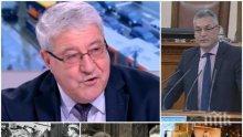 """САМО В ПИК И """"РЕТРО""""! Александър Симов с ексклузивен коментар за интригите в левицата: БСП се простреля в крака! Валери Жаблянов бе пратен на медийна екзекуция"""