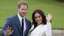 Принц Хари и Меган си набират клакьори за сватбата